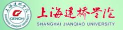 因仑班:上海建桥学院