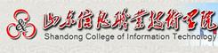 因仑班:山东信息职业技术学院