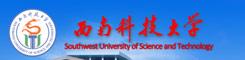 因仑班:西南科技大学