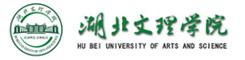 因仑班:湖北文理学院