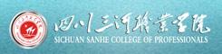 因仑班:四川三河职业学院